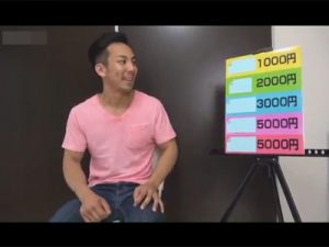 【ゲイ動画ビデオ】ギャラのために性的に身体を張る逆三角形のノンケマッチョ!初めてのフェラやアナル挿入で犯され大金をゲット!