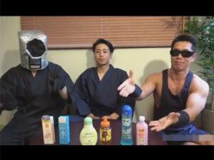 【ゲイ動画ビデオ】色んなローションを紹介するために和服姿のイケメンがゴーグルマンと体にローションを塗りあいながらHに乱れることになる!