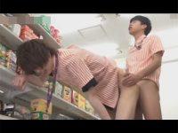 【ゲイ動画】バイト初出勤のイケメン新人君が先輩にイビられてケツを掘られその光景を見てしまった店長はミーティングに呼び出し3Pセックス!