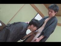 【ゲイ動画】和服姿でオナニーを楽しんでいた男がほかの男に覗かれてそのままスケベなことを満喫しあうことになる!